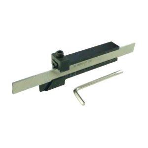 Support outil fraisage découpe tronçonnage tour avec 5 lames 200mm, plusieurs tailles 111105 – 3x16mm