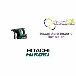 Hitachi–Marteau perforateur à batterie SDS Plus dh36dbl